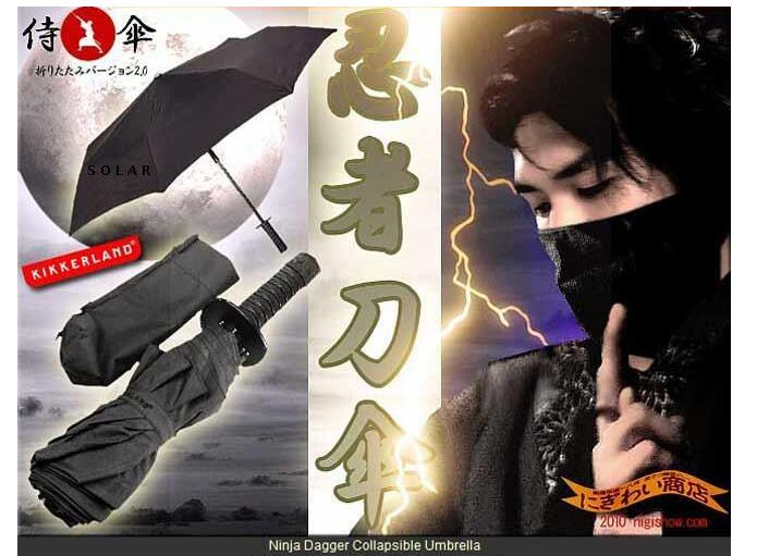 고품질 일본어 닌자 사무라이 Katana 칼 우산 칼 접는 - 가정 용품