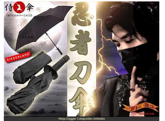 High quality Japanese Ninja Samurai Katana Sword Umbrella Knife - Household Merchandises