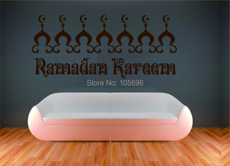 Islamic Decor Home Promotion Shop for Promotional Islamic Decor