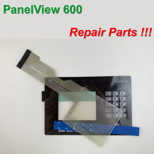 Allen Bradley Panelview 600 2711-B6C1 Membrane Keypad For Panelview 600 Repair,Fast SHIPPING
