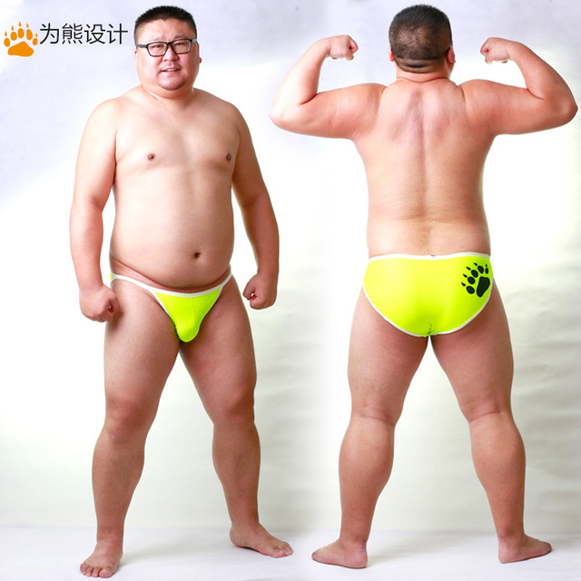 New Arrival Bear Claw Plus Size Mens Net Briefs Sexy Shorts Gay Bear Breathable Underwear Neon Yellow/Light Blue/Red M L XL XXL
