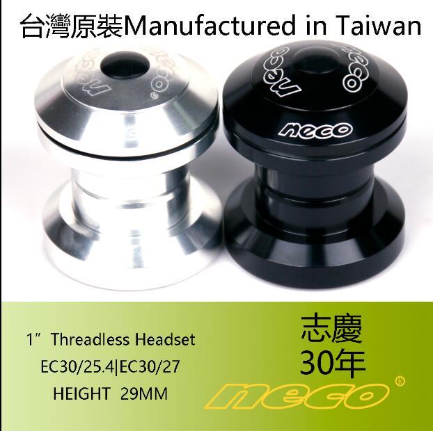 Neco 1 Threadless Headsets Ec30 25 4 Ec30 27 Hight 29mm Outer