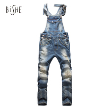Men's Casual Jeans Hip Hop Designer Jeans Men High Quality Overalls Skinny Jeans Men Pants Male Denim Jumpsuit 2XL 3XL 4XL 5XL