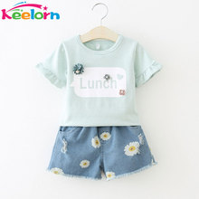 Keelorn Girls Clothing Sets Casual Style Girls Clothes Striped short sleeves T-shirt+Small chrysanthemum denim shorts 2Pc Kids