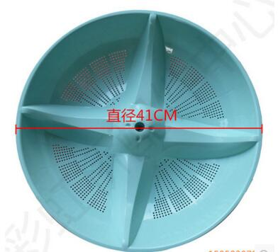 41cm diameter washing machine plastic pulsator XQB80-H8080 height 10.1cm for 8kgs tcl lg sakura electrolux washing machine pulsator water leaf rotary chassis 32 5 gear fittings