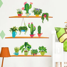 Nordic Style Art Wall Stickers Cactus Plant Plotted Bonsai Wall Decals Living Room Home Decoration Garden Green Stickers Decor(China)