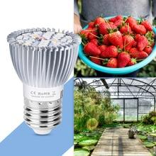 E27 LED Grow Light Full Spectrum E14 LED Plant Growing Lamp 18W 28W Grow Tent Indoor UV IR LED Plant Seeds Flower 220V 5730SMD 28w