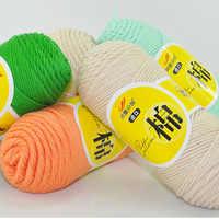Ovillo de punto de algodón 100%, hilo de ganchillo para tejer, suave y liso, antipilling, 33 colores, 50g/bola