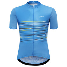 Geeklion Summer Men's Short Sleeve Cycling Jersey High Quality Zipper Bike Shirt Breathable Import Fabric Clothing(China)