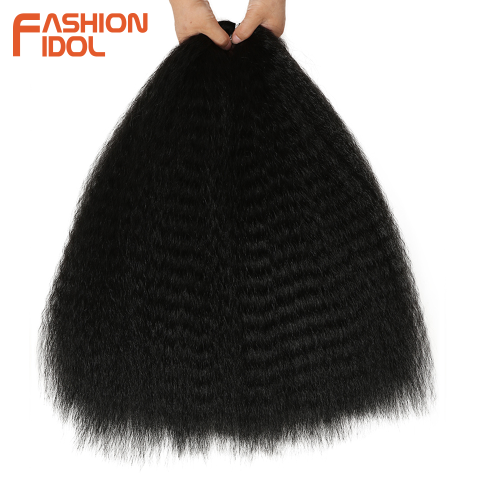 FASHION IDOL Crochet Braids Hair Synthetic Yaki Straight Hair 20Inch Ombre Blue Brown Burgundy 17Colors Braiding Hair Extensions