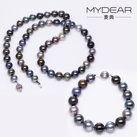 MYDEARมุกเครื่องประดับVogue 10-11มิลลิเมตรสีดำตาฮิสร้อยคอมุกสำหรับผู้หญิง,สง่างามธรรมชาติรอบ,ขัดสี...