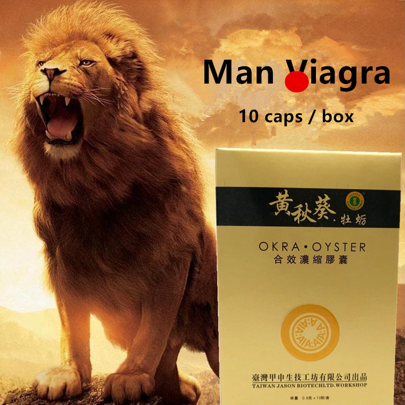 Okra Oyster Tablet For Men Viagra Male Enhancement Pills 10p'c's / Box Natural Supplements Strong Erection Products(China)