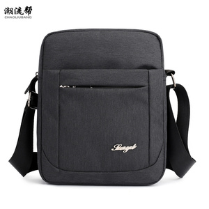 2019 Men's Bag Nylon Shoulder