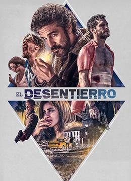 《发掘》2018年西班牙,加泰罗尼亚,阿尔巴尼亚剧情电影在线观看