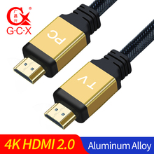 GCX 4K HDMI to 2.0 Cable HDR 3D Metal Connector with IC Chip for Splitter Switch Projector LCD TV PS3 Laptop Computer