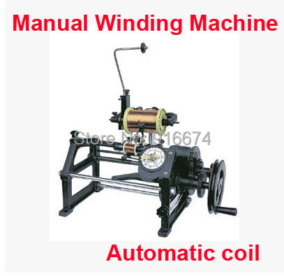 цена на Fast Free shipping NZ-2 Manual Automatic Coil Hand Winding Machine Winder
