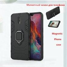 For OPPO R17 Case Magnetic Finger Ring Bracket Hard PC Bumper Armor Anti-knock Phone Cover BSNOVT