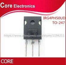 50 개/몫 IRG4PH50UD G4PH50UD IGBT 1200V TO 247