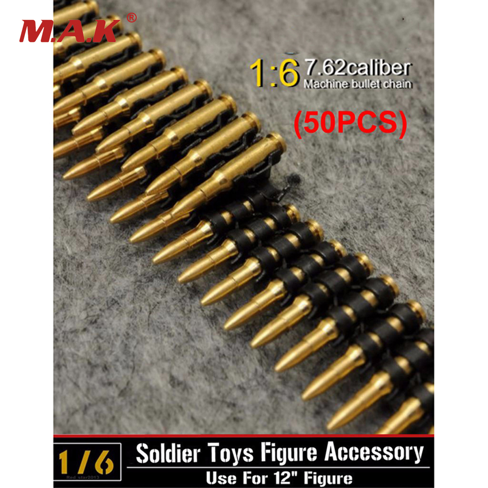 1/6 Scale 7.62 caliber 50PC metal machine bullet chain Toys For 12 Action Figure Body Model Accessory