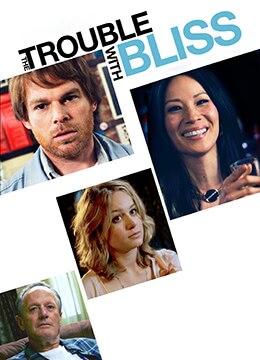 《布利斯的爱情》2011年美国喜剧,剧情电影在线观看