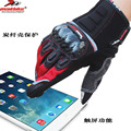 The new off-road motorcycle riding gloves that mobile phone touch screen gloves Knight carbon fiber falling male MAD