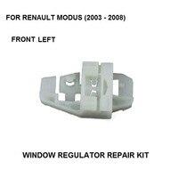 Clipe regulador de janela 2003-2008  kit para renault modus regulador de janela elétrica clipe de reparo à esquerda frontal
