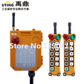 industrial wireless redio remote control F24-10S for hoist crane 2 transmitter and 1 receiver