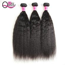 May Queen Peruvian Human Hair Weave 8-26 inch Yaki Straight Hair 3 Bundles Deals Natural Color Remy Hair Weave Bundles