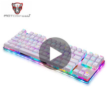 Motospeed K87S Mechanical Keyboard Backlit Game Gamer With Backlight RGB For Computer PC Gaming LED Keycap Key Cap Board Keybord(China)