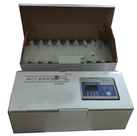 For ACT Monitor Supporting Test Tube 80PCS/Box