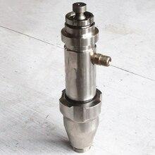 Aftermarket powerful fluid 1095 piston pump assembly 248205