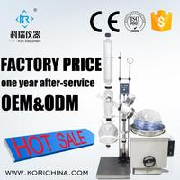 RE5003 Rotary Vacuum Evaporator 50L With SUS Heating Water Bath For Rotary Vacuum Distillation With Continuous