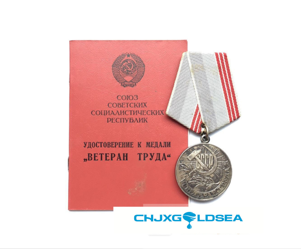 Soviet Glorious Labor Retirement Medal With Certificate  3 Ukrainian Edition  Chapter  Badge Medal Original