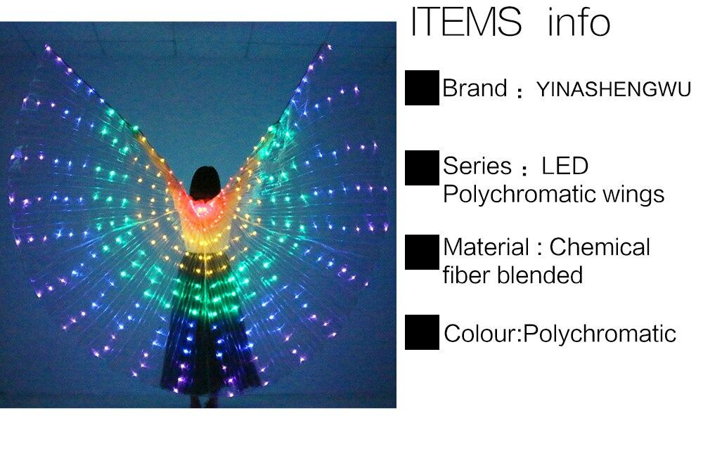 LED(1)_04