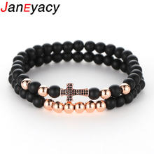 Janeyacy 1 sct 2 шт модный 6 мм натуральный камень бусины браслет