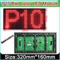 Новый красный уличный светодиодный модуль P10, полууличсветодиодный красная светодиодная панель дисплея 320*160 мм, одноцветная комнатная SMD P10