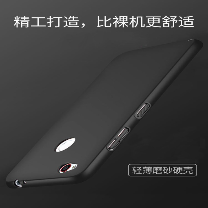 Full Protective Case For ZTE Nubia N1 Case Cover Frosted Cover For ZTE nubiaN1 Cover Fashion Hard shell for For nubia N 1 Case