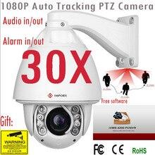 2019 2MP аудио PTZ камера с автоматическим отслеживанием IP Камера 20X зум высокая скорость купольная ptz-камера аудио сигнала тревоги Поддержка POE SD карты со стеклоочистителем