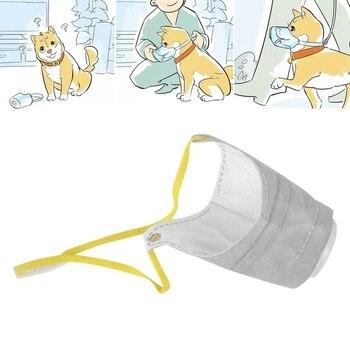 3pcsset-pet-dog-mas-pet-smog-protective-mask-healthy-travel-supplies-dust-mask-reusable-dust-mask-sml