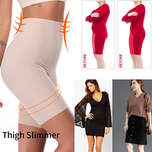 Miss Moly Women Sexy Slimming Body Shapewear Waist TrainerPants Tummy Control Panties High Trainer Shaper
