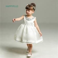 HAPPYPLUS 2018 Summer Baby Girl Sequin Dress Baby Party Dress for Girls Princess Evening Baby Dress Birthday 1 Year 2 Years