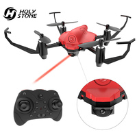 Holy Stone HS177 Battle RC Drones Infrared Emission RTF Quadcopter Altitude Hold Function Headless Mode and Emergency Stop Toy