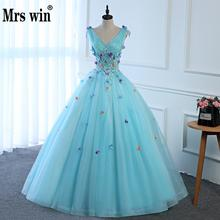 Novo luxo Brilhante Sky Light Blue Tulle Barato Masquerade Vestido Vestido Applique Vestido Quinceanera Vestidos De 15 Años Debutante