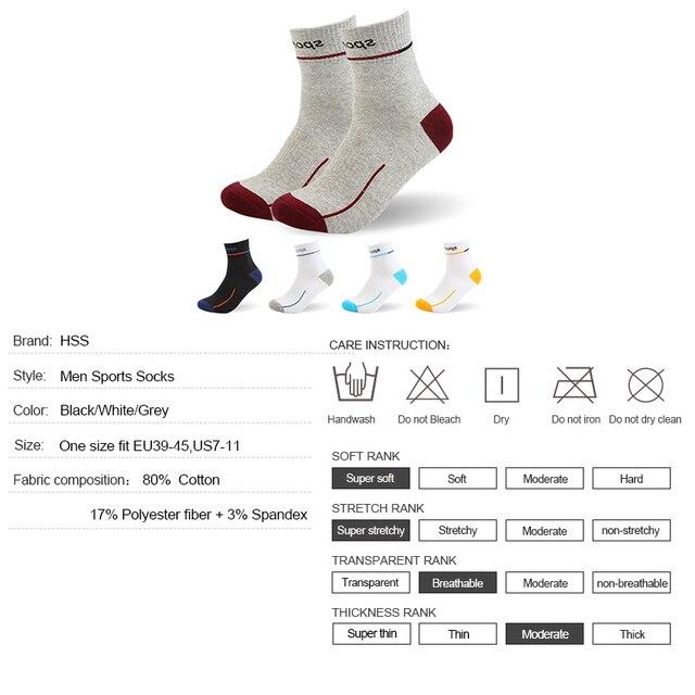 HSS 2017 Men Socks High elasticity Mountain Stripe man's Sock Blue white Deodorization Breathable Cycle cotton socks 5Paris/Lot Socks