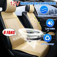 8 Built in Fan 3 Speeds Cooling Car Seat Cushion Cover Air Ventilated Fan Conditioned Cooler Pad Seat Cushion Covers|Automobiles Seat Covers| |  -