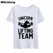 c359dc8eefa Mikialong 2018 Harajuku Kawaii Unicorn T-shirt Women Cotton T Shirt Vintage  O-neck