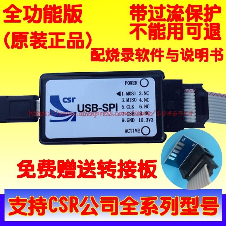 Free Shipping CSR Bluetooth Debugger Download Programming Burner  USB To SPI USB-SPI