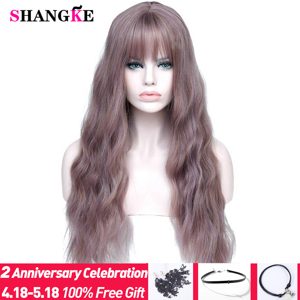 SHANGKE 26″ SLong Mix Purple Womens Wigs with Bangs Heat Resistant Synthetic Kinky Curly Wigs for Black Women African American