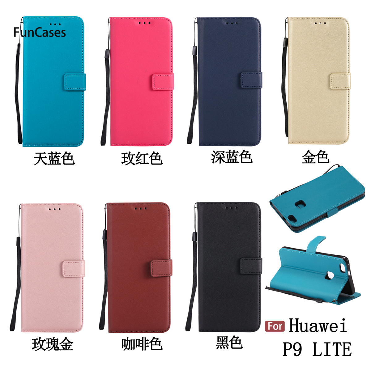 Luxury PU Leather <font><b>Case</b></font> sFor Capinha Huawei P9 Lite Soft Silicone <font><b>Phone</b></font> <font><b>Case</b></font> Shell PU Leather <font><b>Case</b></font> Huawei Ascend P9 Lite 5.2&#8243;
