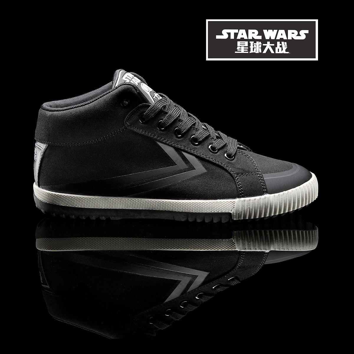 Keyconcept New Feiyue XStarWars schuhe Stil Unisex Turnschuhe kampfkunst Taichi beliebt und komfortabel keyconcept france original feiyue shoes classical kungfu shoes taiji shoes popular